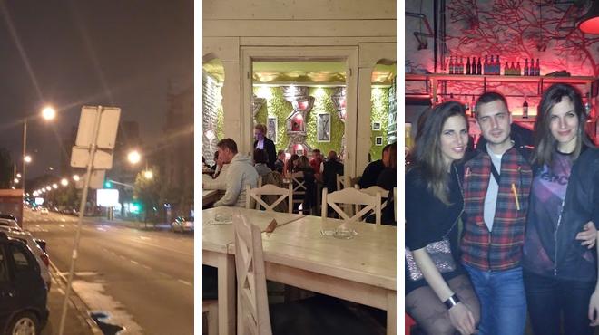 Night club ⇨ Restaurant ⇨ Night club
