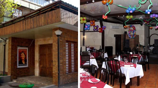 Museum ⇨ Restaurant