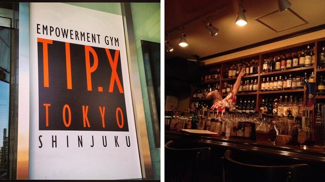 Sports club ⇨ Seafood restaurant ⇨ Whisky bar