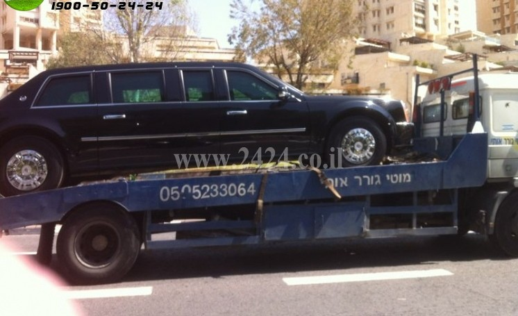 Obama's presidential limo <br> breaks down after fuel gaffe