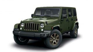 Jeep Salute Edition