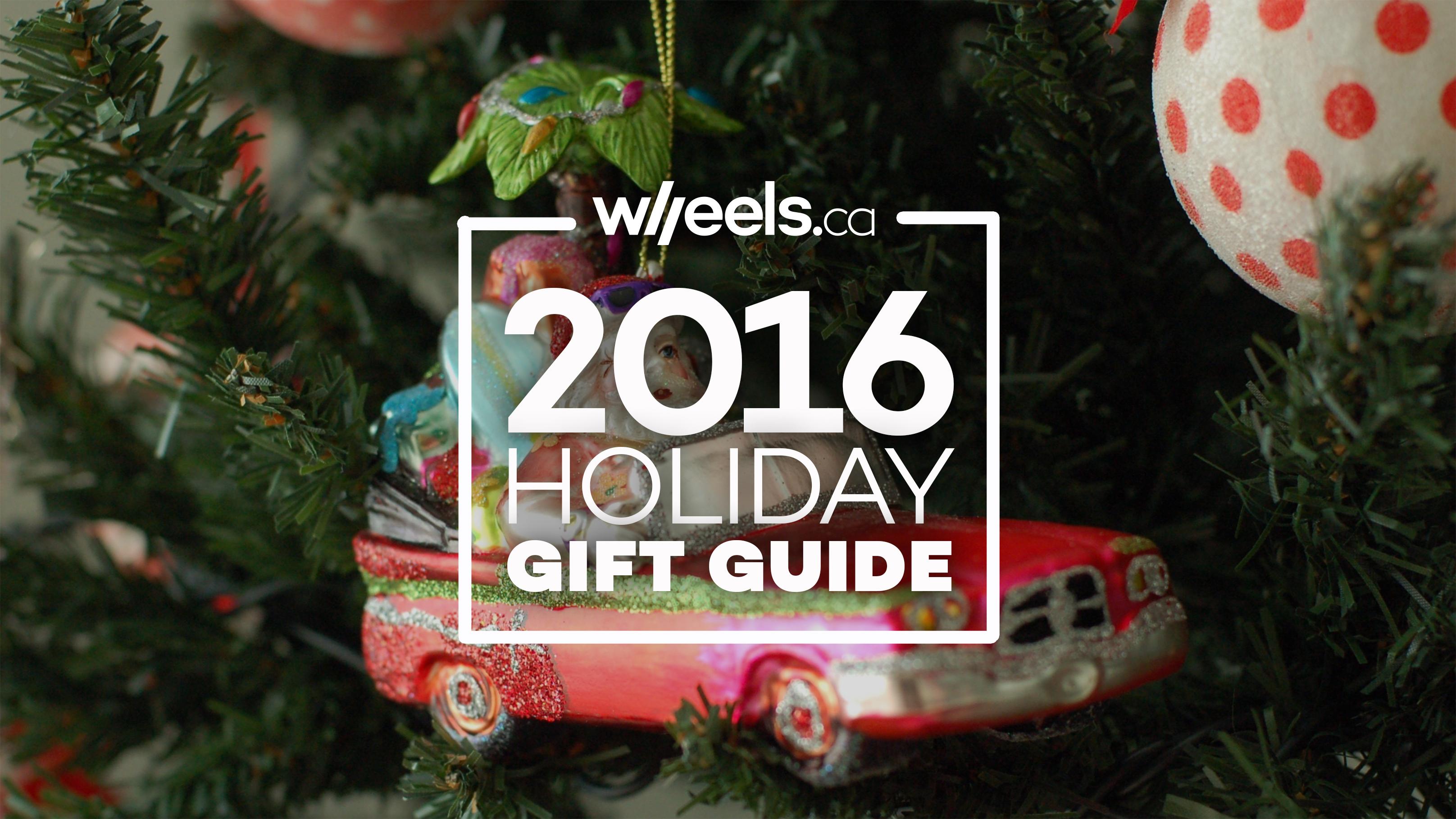 2016 gift guide
