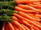 Carrots-bunch-photo-475x357-jsub-3681858_476x357