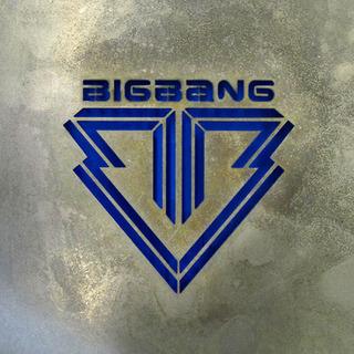 Big-bang-bad-boy-alive