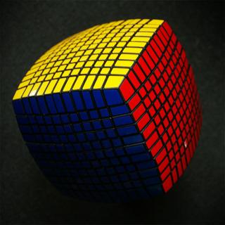 http://s3.amazonaws.com/wikiroom/photos/23245/original/kubik_rubika_11_na_11_11x11x11__2.jpg?1359590113