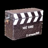 Boks-dlya-dvd---moe-kino