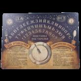 Termosalfetka-spiriticheskij-seans