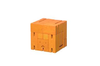 http://s3.amazonaws.com/wikiroom/photos/35914/original/AREAWARE_Cubebot_small_DWC2O_Silo_Print_01.jpg?1413277687