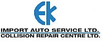 Website for EK Import Auto Service Ltd.