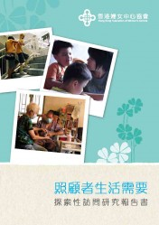 carer report front cover