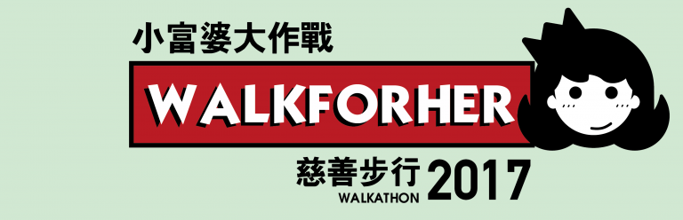 walkathon-web-banner-01