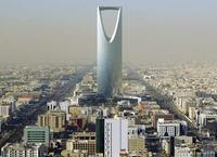 Regus Office Riyadh World Trade Center