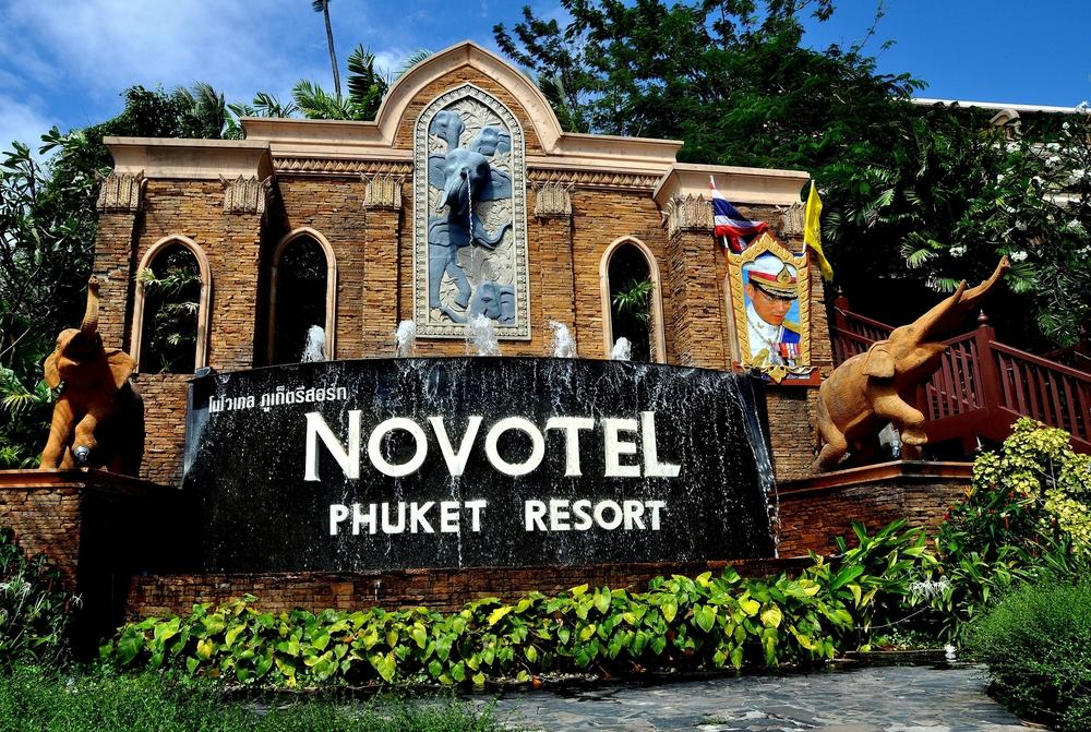 Novotel Phuket Resort_375881050