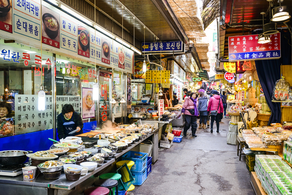 Dongdaemun Market_229761505