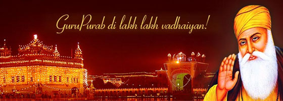 Happy Guru Nanak Jayanti!