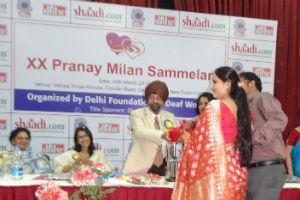 20th Pranay Milan Sammelan