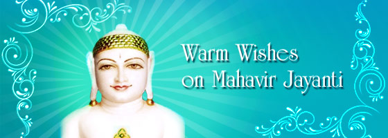Wish You All a Happy Mahavir Jayanti!