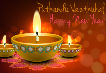 Tamil New Year: Happy Puthandu