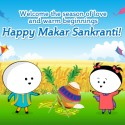 7 Things You Should Know About Makar Sankranti