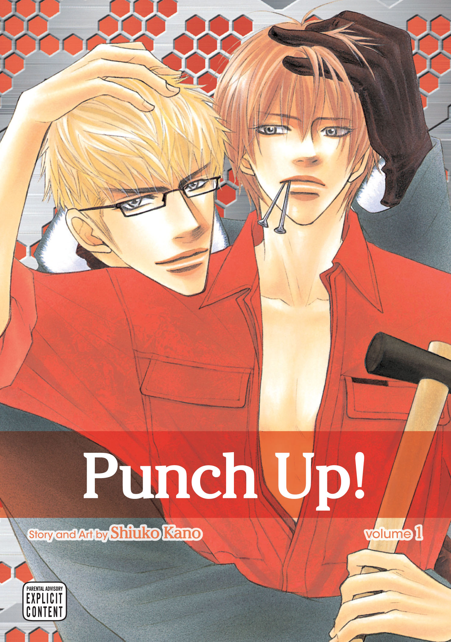 Punch Up! Vol. 1: Punch Up! V1