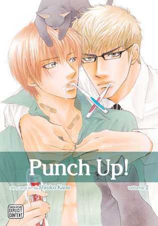 Punch Up! V2