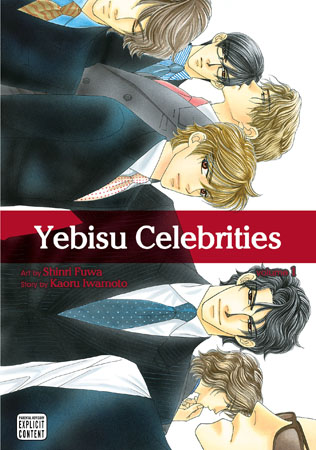 Yebisu Celebrities Vol. 1: Yebisu Celebrities V1