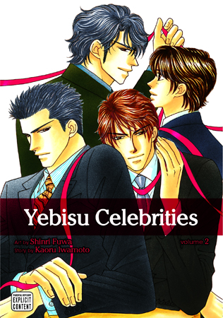 Yebisu Celebrities V2