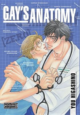 Gay manga pictures