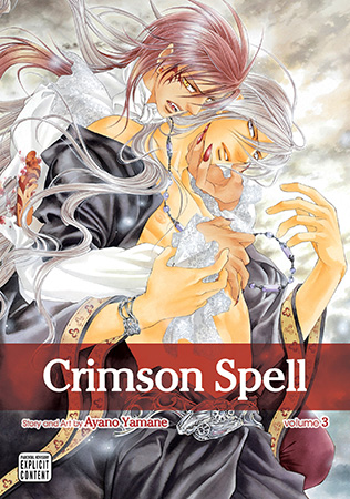 Crimson Spell Vol. 3: Crimson Spell V3