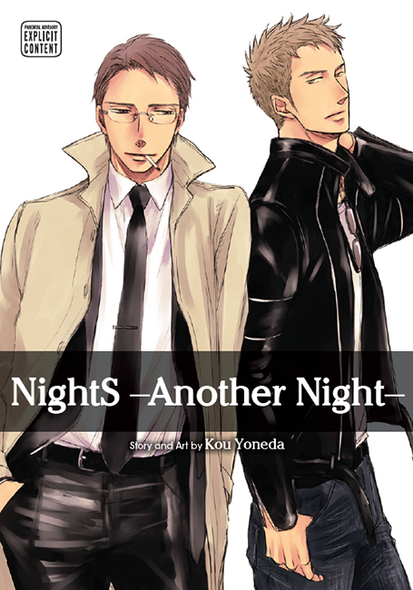 NightS -Another Night- Vol. : NightS -Another Night-