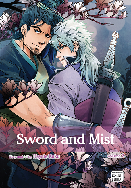 Sword and Mist V2