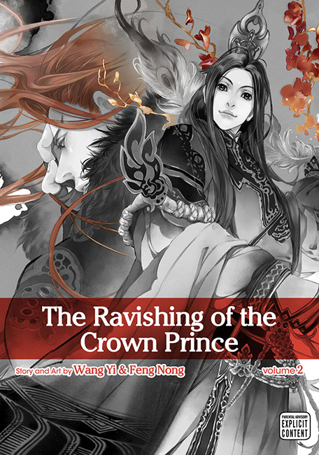 The Ravishing of the Crown Prince Vol. 2: The Ravishing of the Crown Prince V2