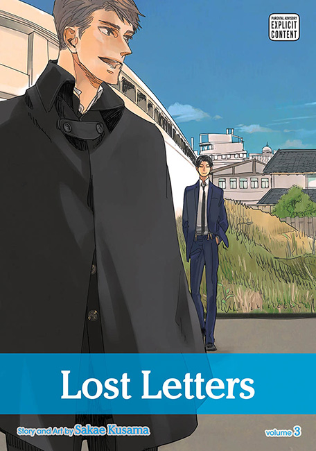 Lost Letters Vol. 3: Lost Letters V3