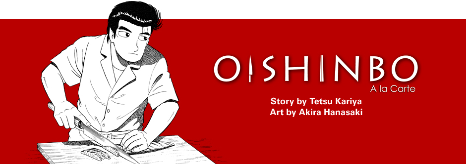 Oishinbo A la Carte