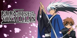 Nura: Rise of the Yokai Clan