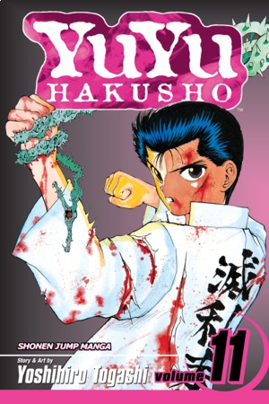 YuYu Hakusho Vol. 11: Eat or Be Eaten!!