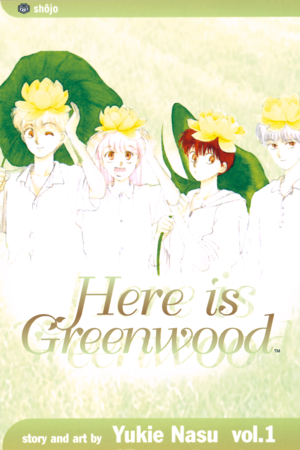 Here is Greenwood Vol. 1: Free Preview!!