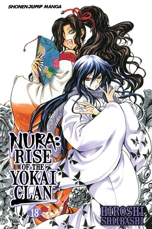 Nura: Rise of the Yokai Clan Vol. 18: The Golden Age of Edo