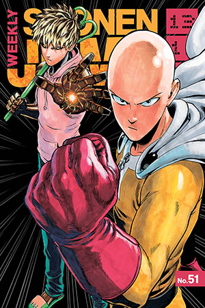 Weekly Shonen Jump: Nov 18, 2013