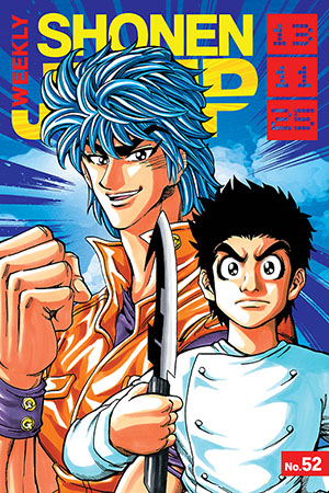 Weekly Shonen Jump: Nov 25, 2013