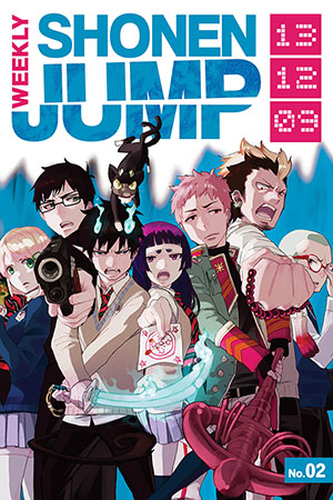 Weekly Shonen Jump: Dec  9, 2013