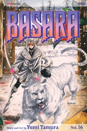 Basara Vol. 16: Basara, Volume 16