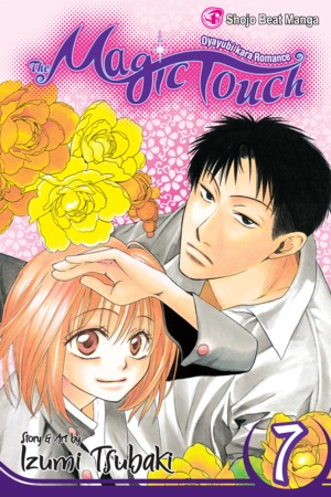 The Magic Touch, Volume 7