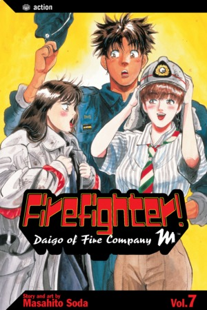 Firefighter! Daigo of Fire Company M Vol. 7: Firefighter!: Daigo of Fire Company M, Volume 7