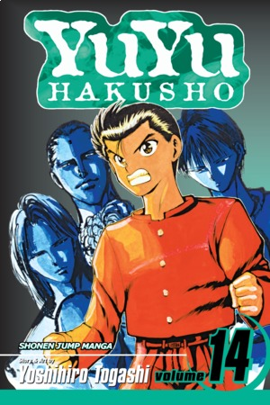 YuYu Hakusho Vol. 14: A Bloody Past!