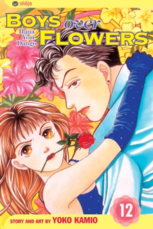 Boys Over Flowers Vol. 12: Boys Over Flowers, Volume 12