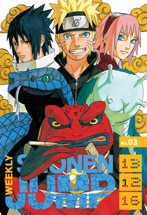Weekly Shonen Jump: Dec 16, 2013