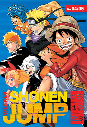 Weekly Shonen Jump: Dec 23, 2013