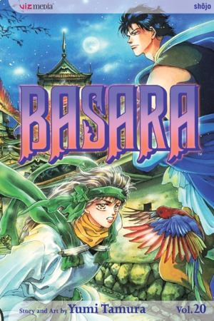 Basara Vol. 20: Basara, Volume 20