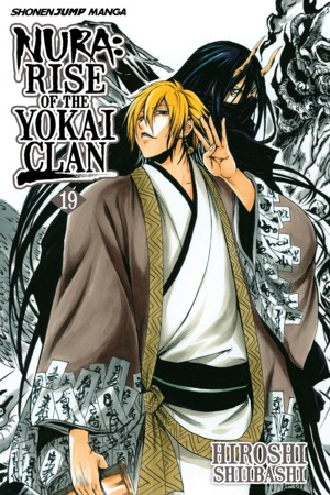 Nura: Rise of the Yokai Clan Vol. 19: Ghost Story: Kudan